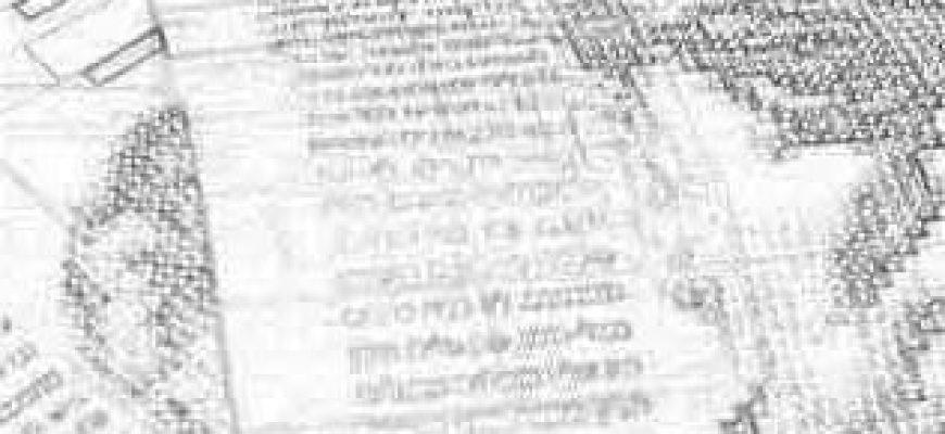 מסמכים הנדרשים להגשת דוח למס הכנסה לשנת 2020