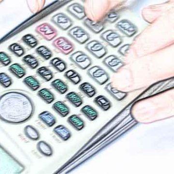 מחשבון חישוב ירידת מחזור העסק באחוזים – תקופת הקורונה